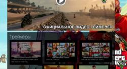 GTA 5 выйдет осенью на PS4, Xbox One и PC